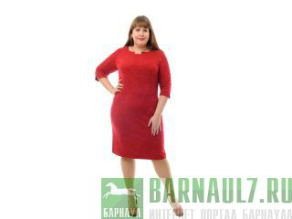 Большая Женская Одежда Оптом Производителя