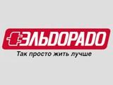 Логотип Эльдорадо, сеть магазинов