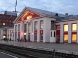 Логотип Железнодорожный вокзал, справочная служба