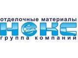 Логотип НЭКС, группа компаний