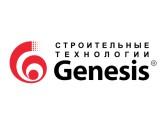 Логотип ГЕНЕЗИС-АЛТАЙ, ООО