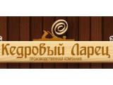 Логотип Кедровый ларец, производственная компания
