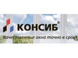 Логотип КОНСИБ, группа компаний