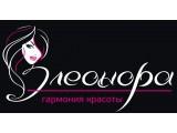 Логотип Белорусская косметика и парфюмерия