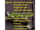 Логотип Уральская Промышленная Компания