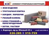 """Логотип ООО """"КСК"""""""