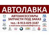 Логотип АВТОЛАВКА ИП МЕДВЕДЕВА Г. И.