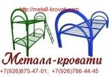 Логотип Металл-кровати ООО