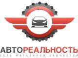 Логотип Автореальность-Барнаул
