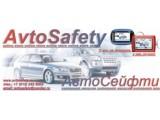 Логотип AvtoSafety интернет магазин