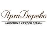 Логотип Монтаж дымоходов