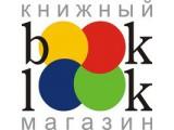 Логотип BOOK-LOOK