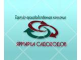 """Логотип ООО """"Ярмарка садоводов"""""""