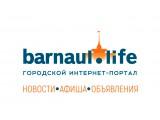 Логотип Наша газета, ООО