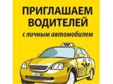 Логотип Таксопарк СУПРА