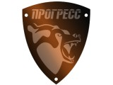 Логотип АЗСМ ПРОГРЕСС