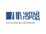 Логотип Сеть книжных магазинов Читай-город