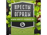 """Логотип Компания """"Кресты и Ограды"""" - изготовление ритуальной продукции"""