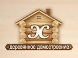 Логотип Эксклюзив-строй, ООО