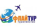 Логотип Флай Тур