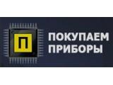 Логотип Покупаем реле