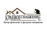 Логотип Краевое Снабжение ООО (Барнаул)